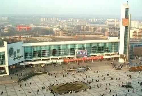 洛阳火车站