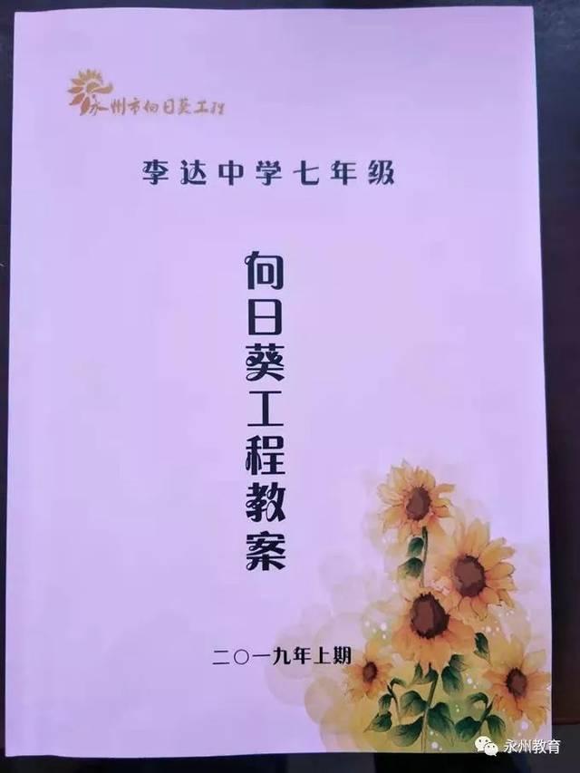 """一是积极开展""""我的中国梦""""主题教育活动."""