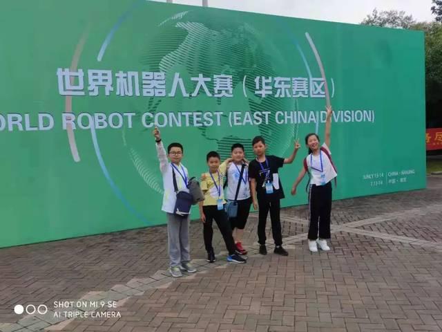 在makex机器人挑战赛 勇者征途项目的比赛中,蠡苑战队以三胜一负资格