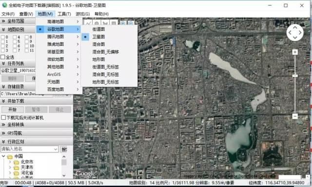 包括 百度,谷歌,高德在内的多个地图 甚至还可以切换街道图,卫星图和