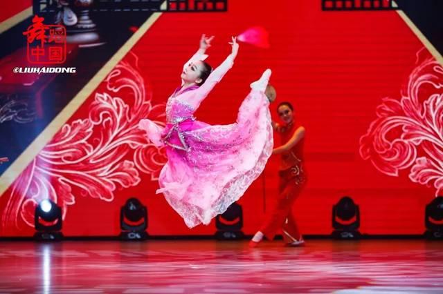 北京市东城区东四九条小学金帆舞蹈团献礼祖国七十周年华诞专场演出