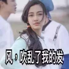 Angelababy黄晓明真离婚了?Baby深夜发文感慨,疑似遭背叛