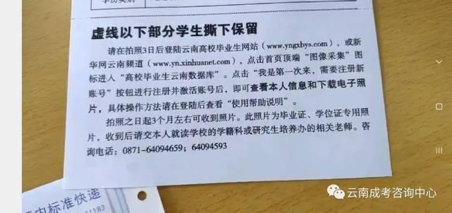 yngxbys.com),或新华网云南频道(www.yn.xinhuanet.