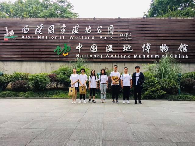 浙江大学2019年暑期高中生原理研究性v原理夏令营生物高中生物图片