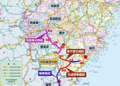 文成交通规划图