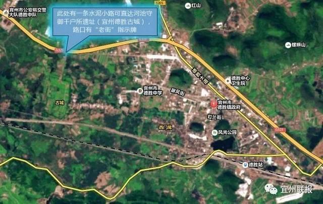 宜州地名文化丨德�冁�各村名字的由�砗�v史!快看你��村是怎么�淼�?