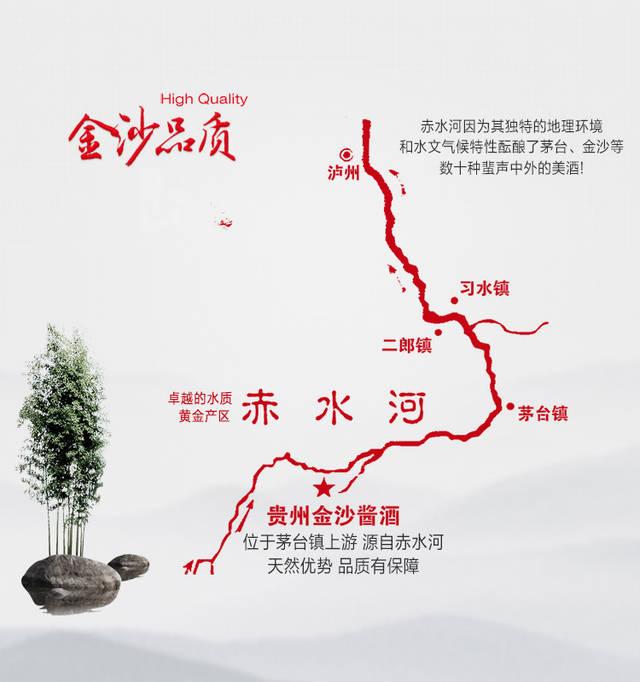 苏沟中国梦酒生态蓝