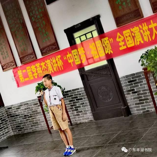 """第二届李燕杰演讲杯""""中国梦·祖国颂""""全国演讲大赛惠州赛区初赛圆满"""
