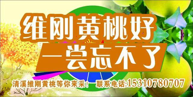 下一步,我县将确保成立步伐,推进今年9月两座教程双开工,向新中国加快水库号彩虹6视频