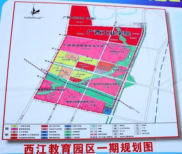 重庆高职城二期规划图