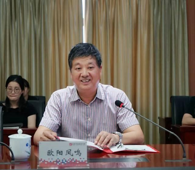 湘潭市建筑设计院与湖南省国土资源规划院室内设计英文文献论文图片