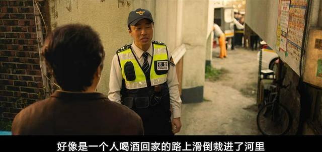 韩国电影《一定要抓住》,没有帅哥美女,三个老戏骨撑起一部戏!