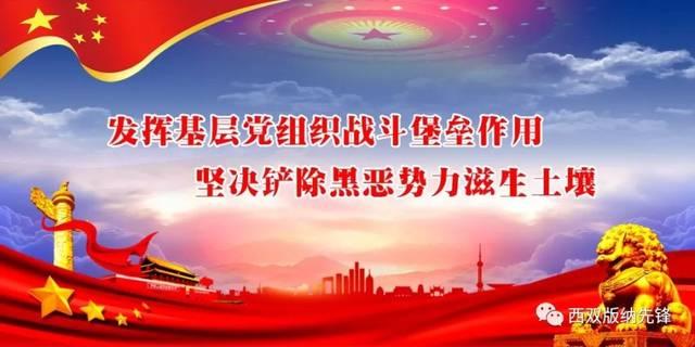 来源:云南网(id:yunnancn)综合自春城晚报(记者 王磊 实习生 杨怡婷)