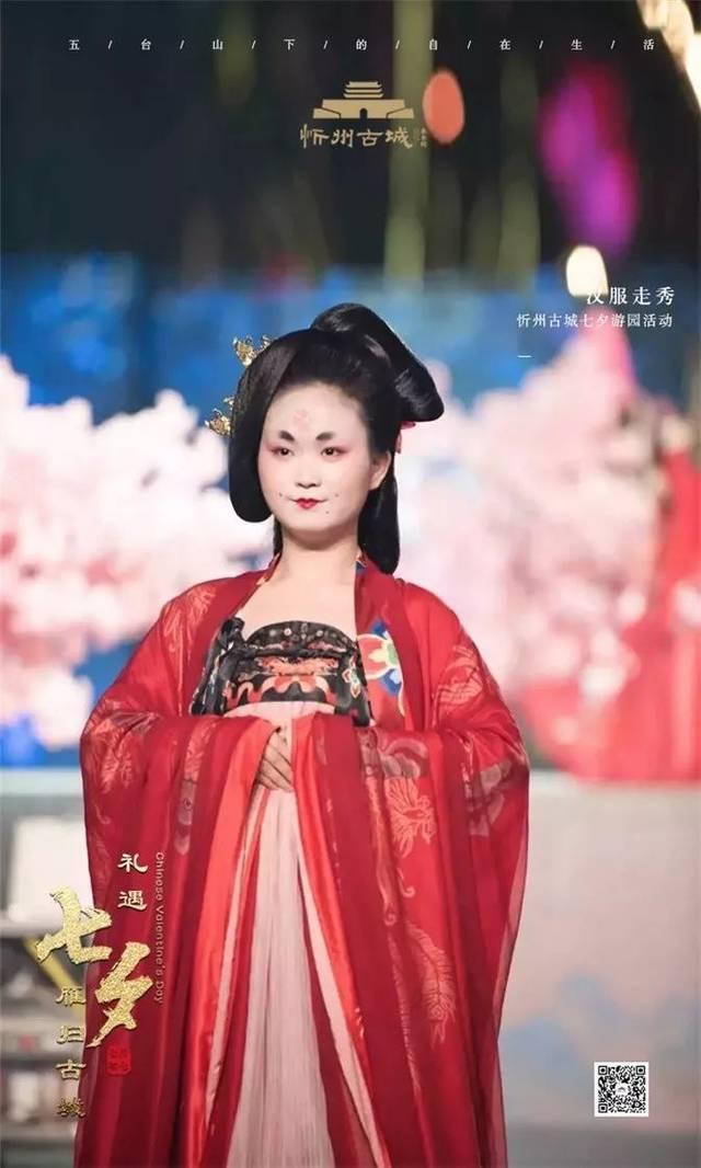 七夕,忻州情侣将起来汉服游园大型活动,乞姻缘的约举行情趣用品爆在店口古城图片