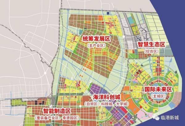临港地区规划图 图片来源:临港新城官方微信