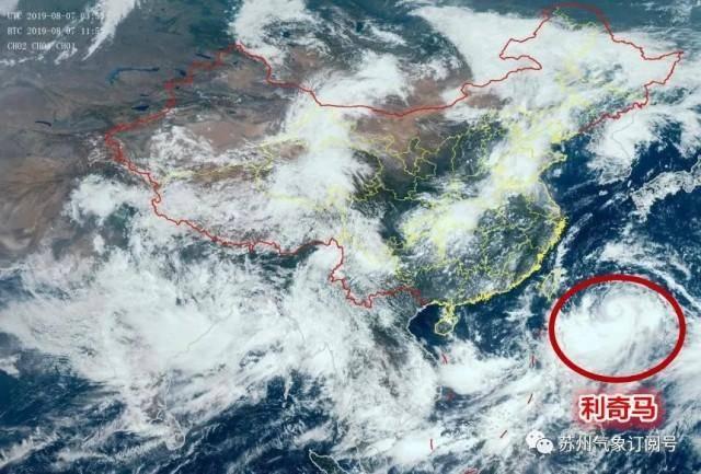 """第9号台风""""利奇马""""它会来苏州吗?"""