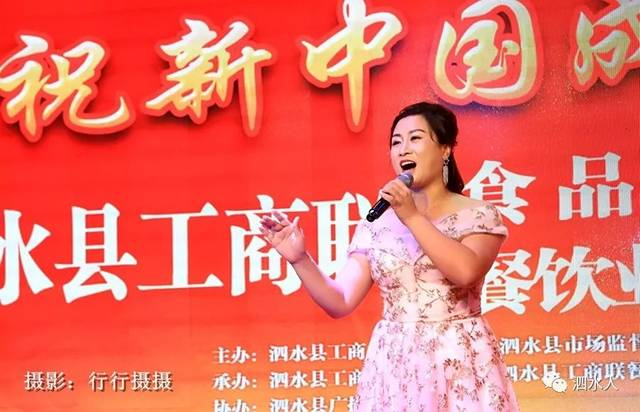 女声独唱《我们的中国梦》 演唱:徐蕊