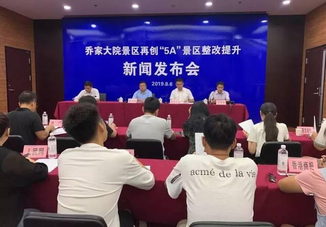 http://www.sxiyu.com/tiyuhuodong/63169.html