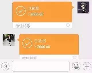实用丨法院判决告诉你,微信这样转账才安全!深圳律师图片