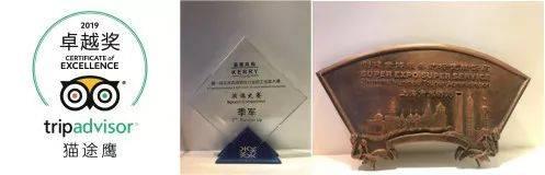 【会员动态】上海世纪皇冠假日澳门星际酒店正式更名为上海世纪珀俪澳门星际酒店,重整旗鼓再出发!