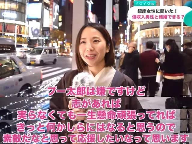 """亚洲无业""""丑肥宅""""交到超朋友美女爆红,真震惊人相让美女美女日本偷拍图片"""
