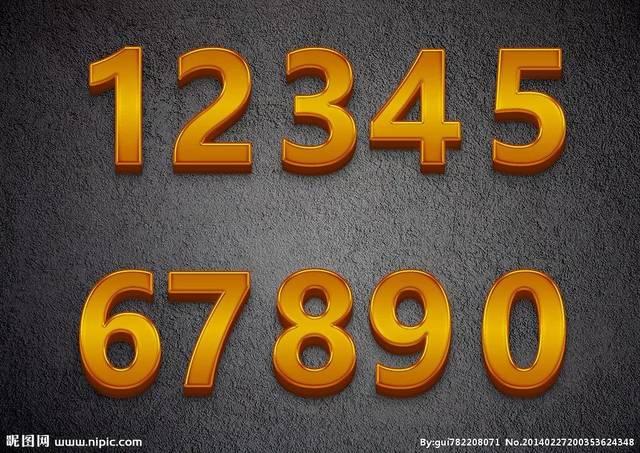十二生肖的幸运数字(上)图片
