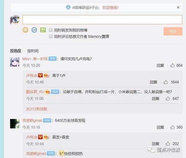 狙击荣耀9X!卢伟冰亲自确认红米Note8新机:将会有四大升级