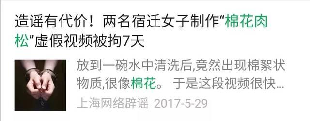 http://www.fanchuhou.com/tiyu/763053.html