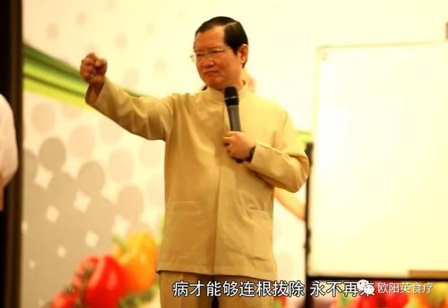 http://www.weixinrensheng.com/yangshengtang/604511.html