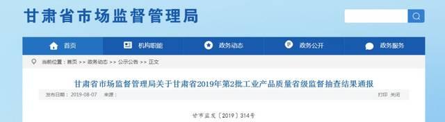 http://www.jindafengzhubao.com/xingyedongtai/21130.html