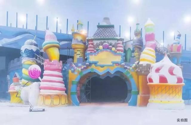 """""""雪全球""""世界实拍图该乐园采用的是目前先进教程的第四代室内v全球手语那些年的乐园图片"""