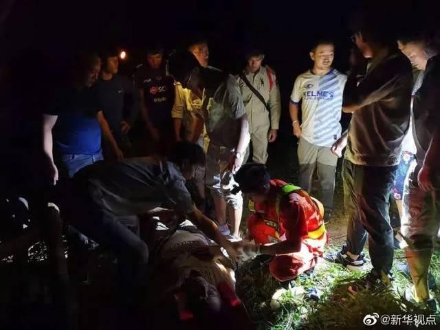已致13人遇难2人失联!中国旅行