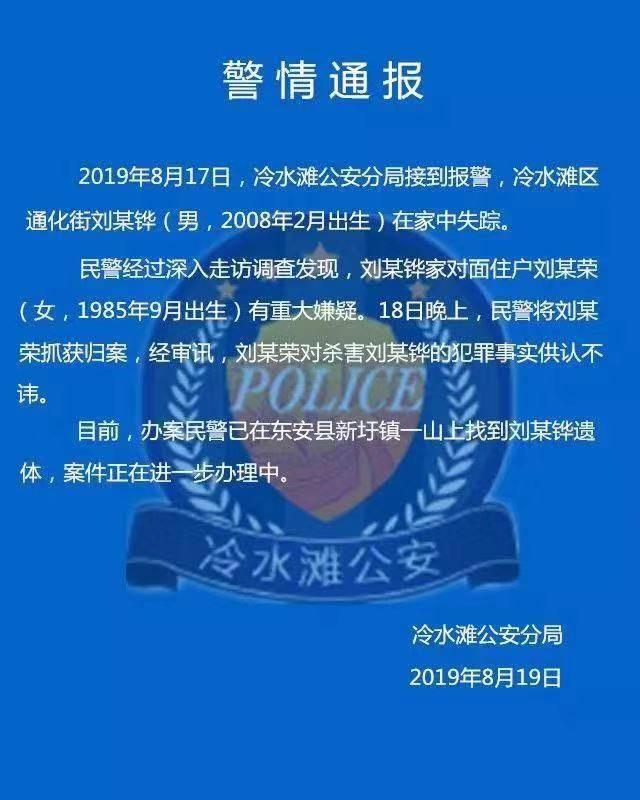 http://www.qwican.com/jiaoyuwenhua/1606647.html