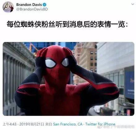 http://www.weixinrensheng.com/xingzuo/602683.html