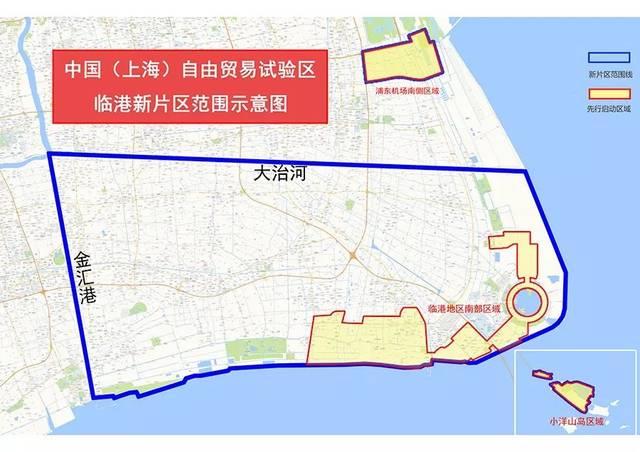 官方地图来啦!上海自贸区临港新片区及先行启