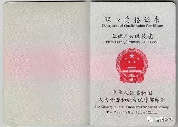 消防员证书的含金量远远比你想象的高!