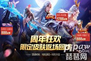 http://www.umeiwen.com/youxi/625581.html
