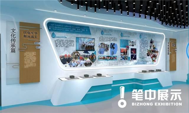 新源股份展厅设计-笔中展览汽车有限公司设计院冶金山东图片
