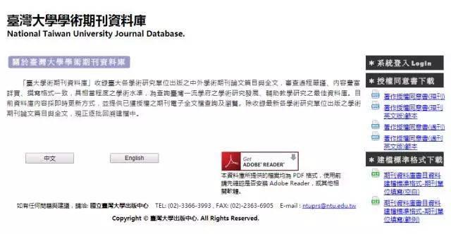 WWW_51SEER_COM_【hvac】这可能是史上最全的常用学术网站