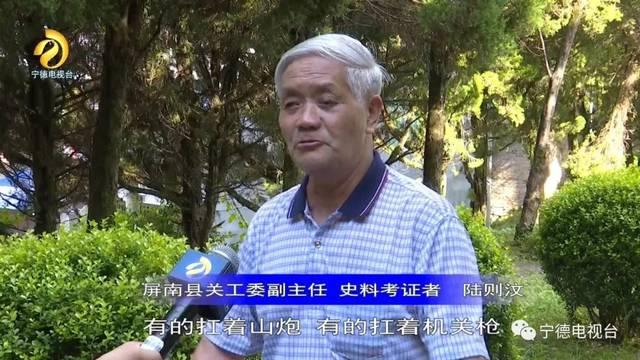 【闽东解放故事】屏南:奋进攻坚