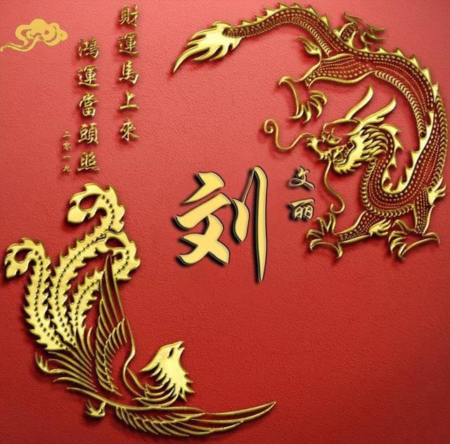 你该换微信头像了,中国风龙凤吉祥霸气金色主题头像,请查收带走