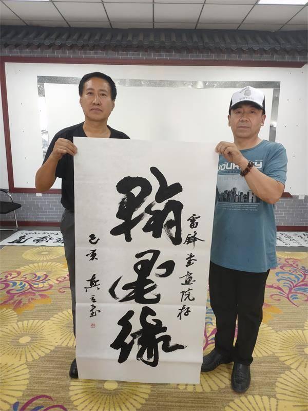 中国关工委健体中心学雷锋联盟雷锋书画院召开首次理事会