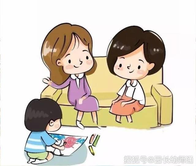 幼师怎么与家长沟通 幼师与家长沟通案例4篇图片