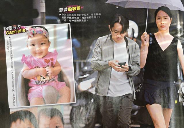 王祖蓝女儿近照曝光,长相不似父亲,妻直言幸好不遗传老公基因