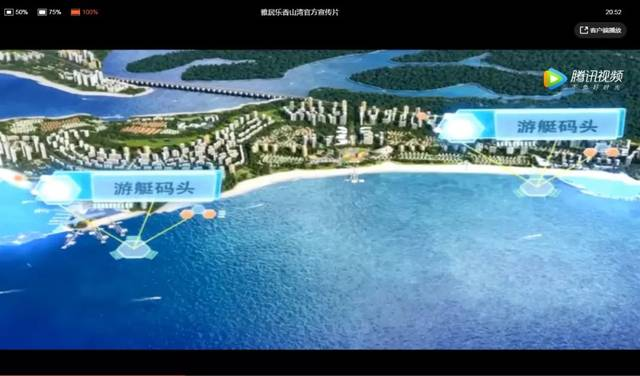 投资500亿!还有厦漳海底公路隧道.