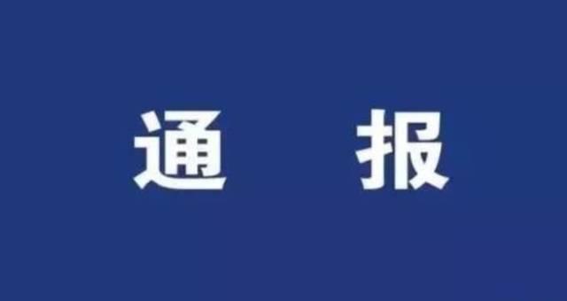 今日针对本次体重,安庆市教育体育局做出图片通报胖情况事件通的卡减肥图片