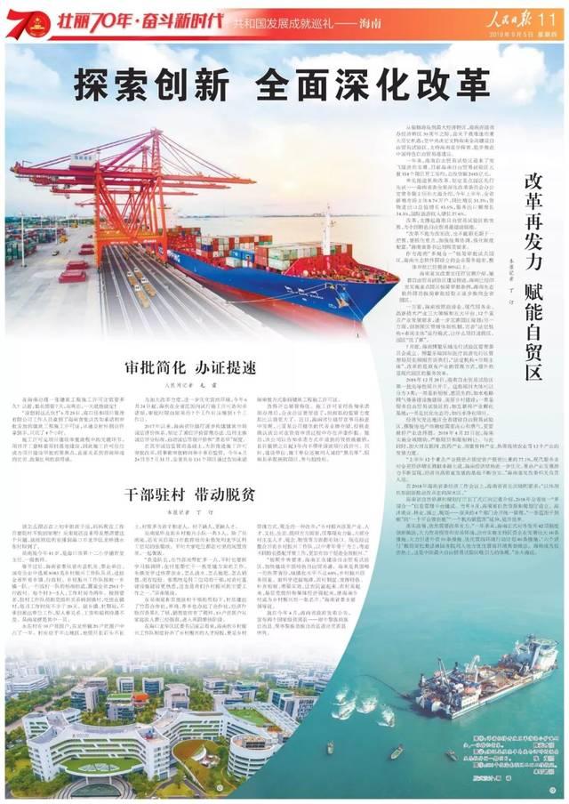 夺取新时代中国特色社会主义伟大胜利,实现中华民族伟大复兴中国梦的