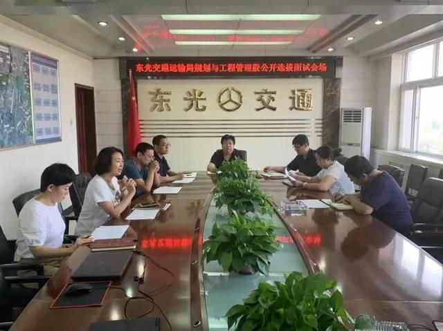 东光县交通运输局每周动态(9.2