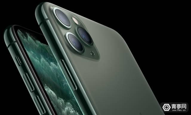 "iPhone 11双摄新玩法 让""三摄""更专业"