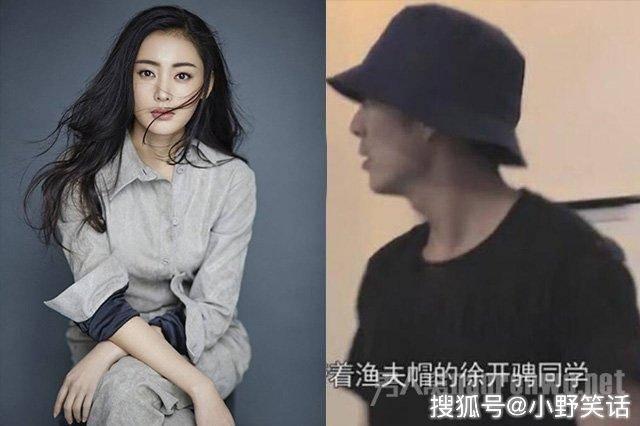 张天爱徐开骋恋情 网友:还以为